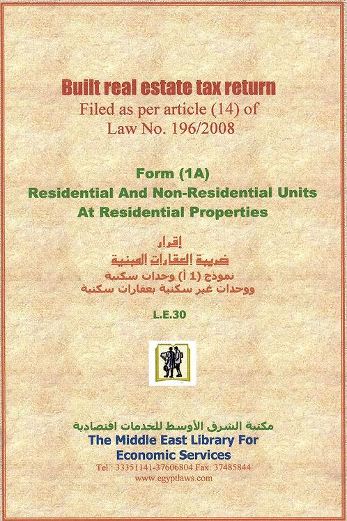 Built Real Estate Tax Return