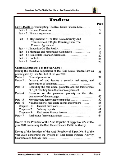 Real Estate Finance Law Executive Regulations