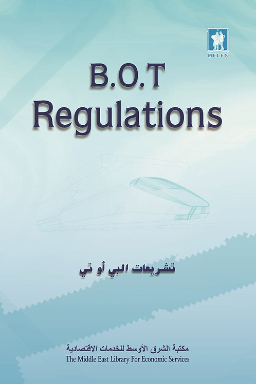 B.O.T. Regulations