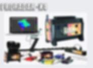 Pro Radar X4.jpg