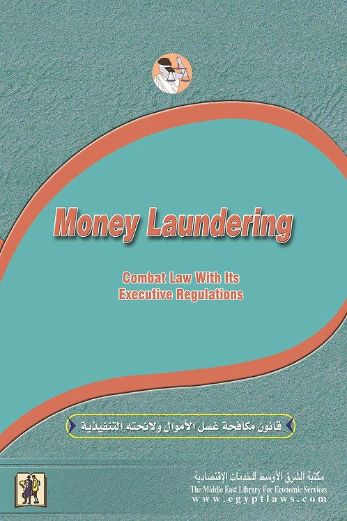 Money Laundering Combat Law