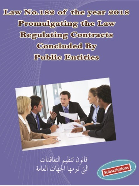 Law Regulating Contracts Concluded by Public Entities