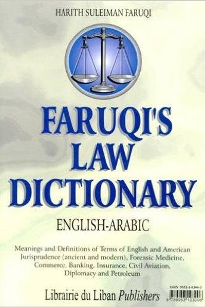 Faruqi's Law Dictionary English/Arabic