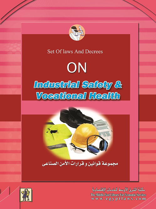 Set of Laws and Decrees on Industrial Safety