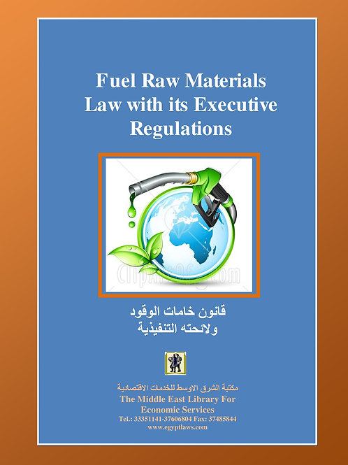 Set of Laws and Decrees on Fuel Raw Materials