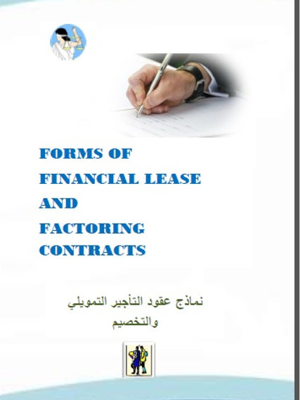 Form of Financial Lease and Factoring Contracts