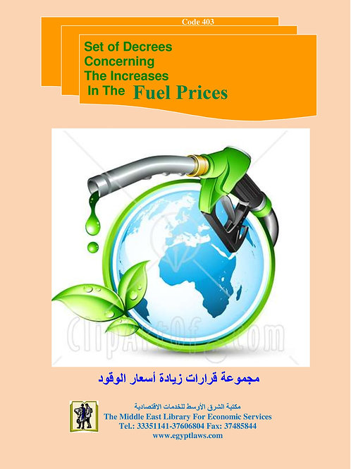 The Increases in The Fuel Prices