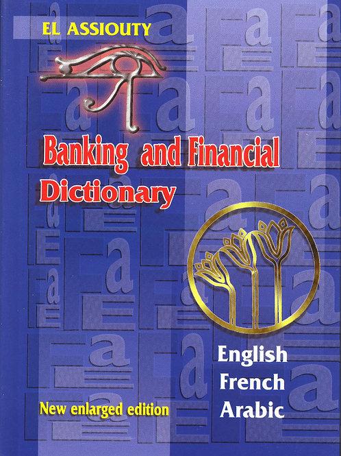 معجم المصطلحات المصرفية والمالية