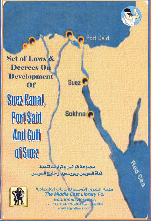 Suez Canal Port Said and Gulf of Suez  MELES  The Middle East