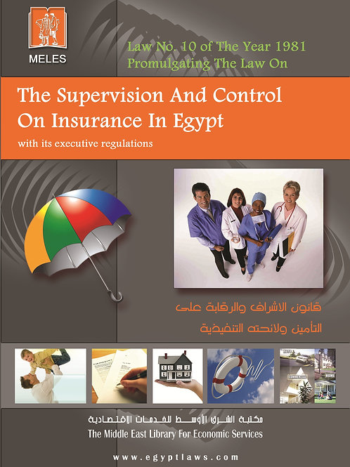 Supervision on Insurance Law