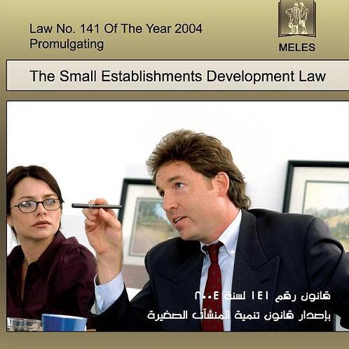 Law No.  141/2004 promulgating the small establishments development Law No.   wi