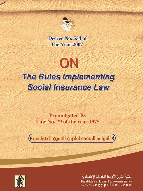 Implementing Social Insurance Law