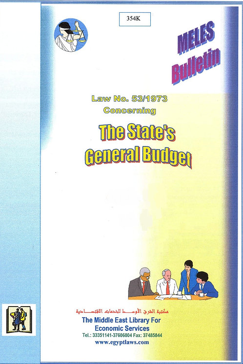 The State's General Budget Law No. 53/1973
