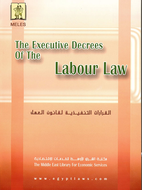 The Executive Decrees Of The Labour Law