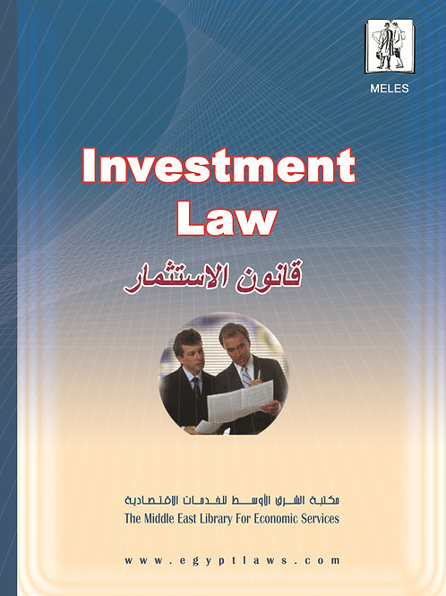 Investment Law