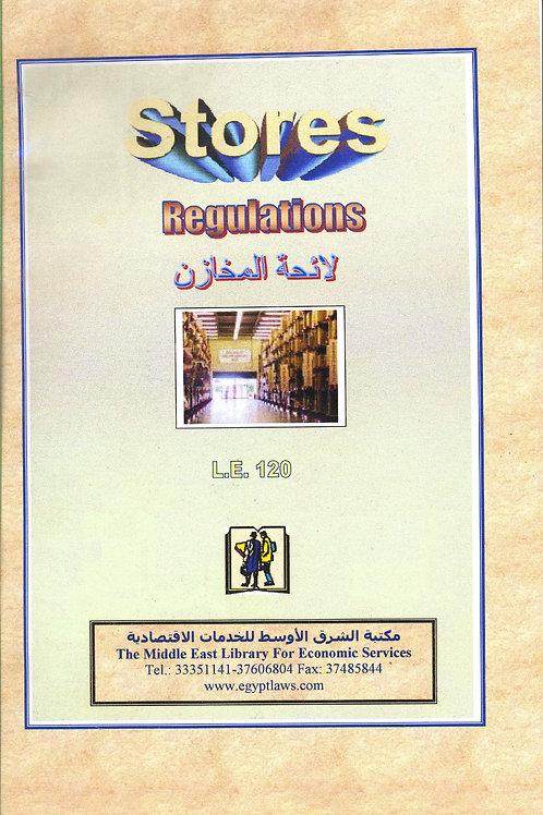 Stores Regulations