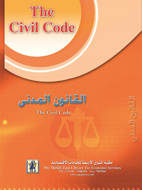 The Civil Code