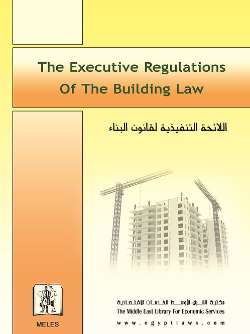 Executive Regulations of Building Law