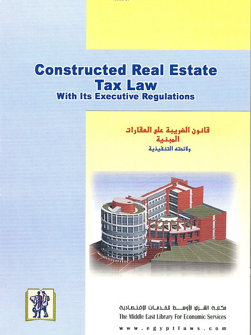 Constructed Real Estate Tax Law