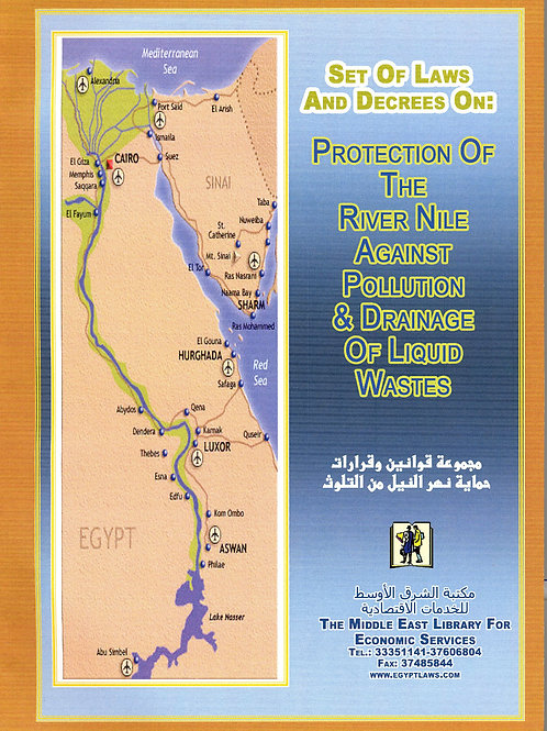 Protection of the River Nile