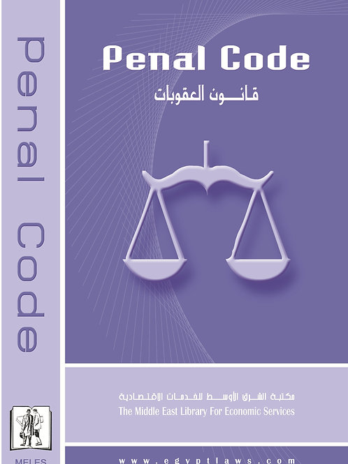 The Penal Code