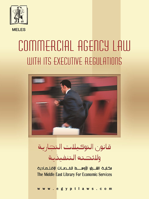 Commercial Agencies Law