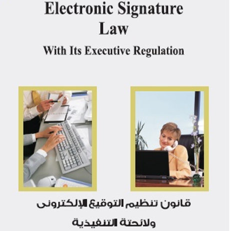 Executive Regulations of Law no. 15/2004 Regulating Electronic Signature and Est