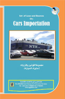 Set of Decrees On Cars Importation