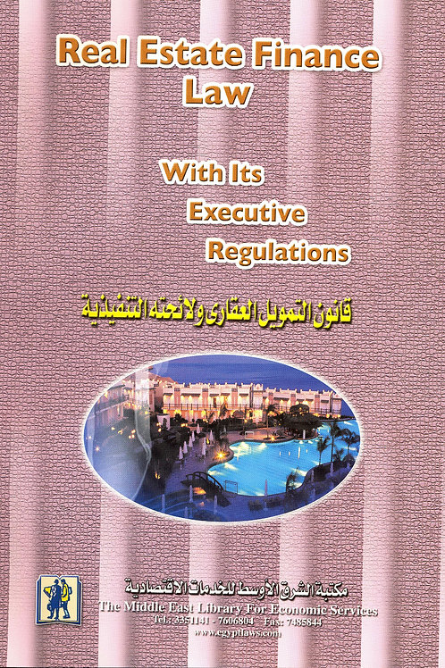 Real Estate Finance Law & Executive Regulations