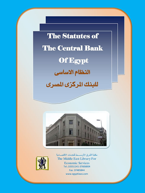 Statutes Of The Central Bank Of Egypt