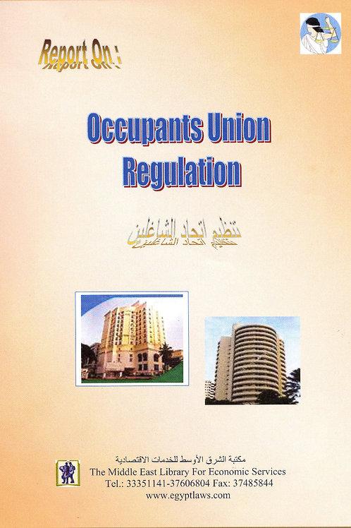 Occupants Union Regulation