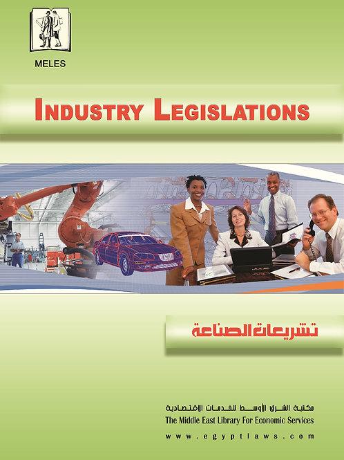 Industry Legislation