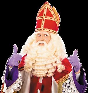 Videospecialsboxtel.nl | Laat je Sinterklaasvideo maken!