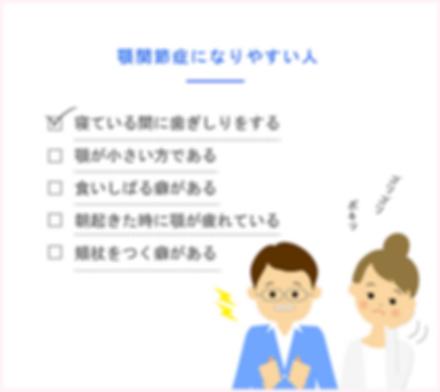kokugeka_ph03.png