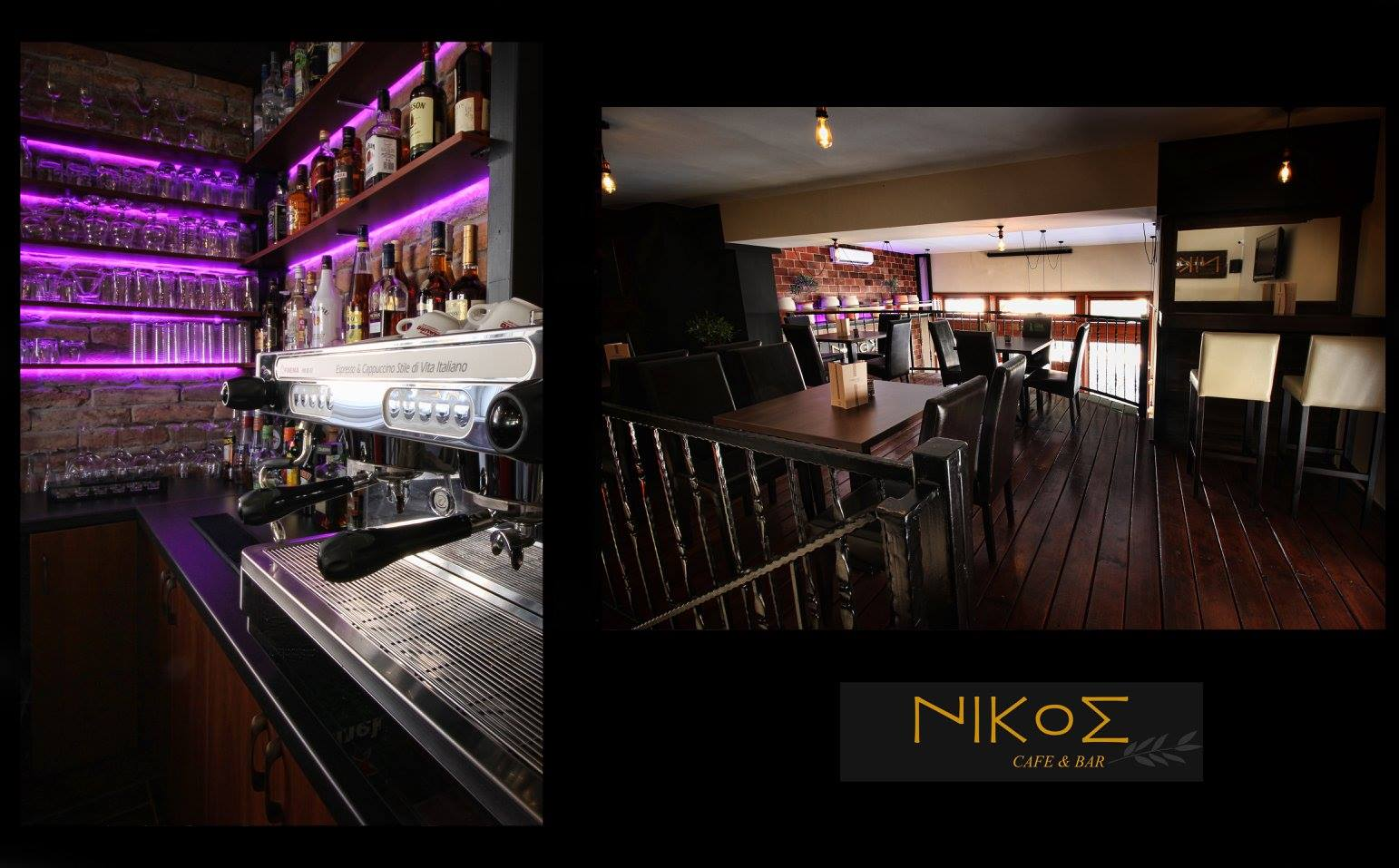 Nikos Cafe & Bar