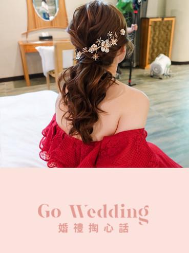 中部前10大新秘推薦!新娘秘書怎麼挑?幫妳找到理想婚紗造型髮型!