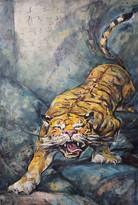 Fierce Tiger -Rita Lazaro.jpg