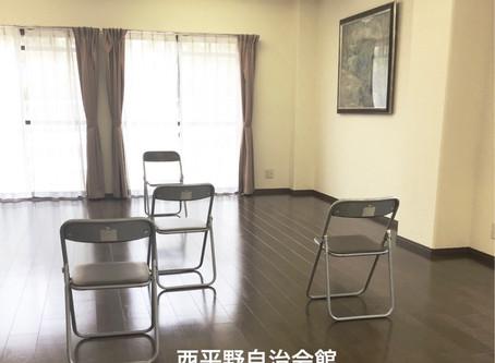 7月西平野自治会館ヨガ予定