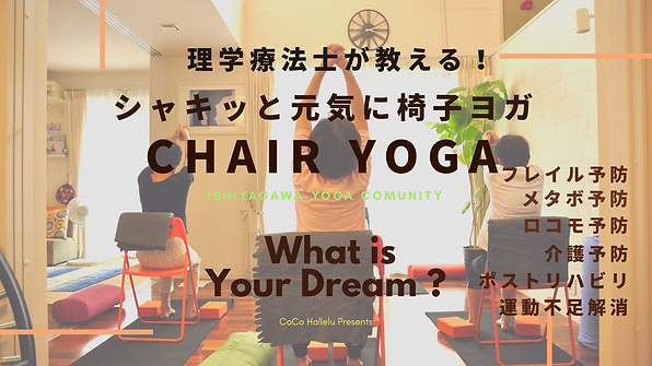 What is  Your Dream  (1).png