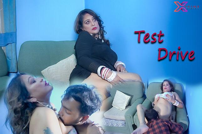 test drive poster.jpg
