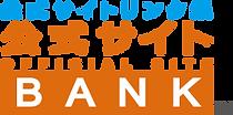 officialsitebank_logo.png