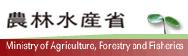 農林水産省.png