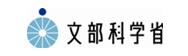 文部科学省.png