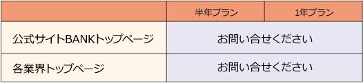 表組1.png