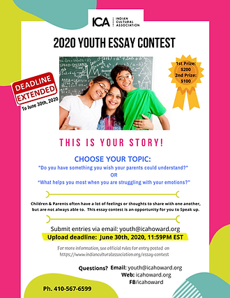 F.Essay Contest MH Flyer Revised.png