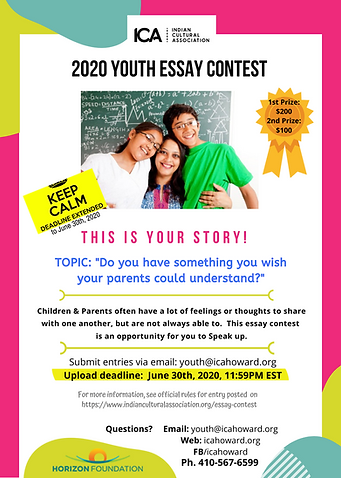 2020 Essay Contest MH Flyer FINAL.png