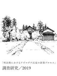 tnm_1c-01.jpg