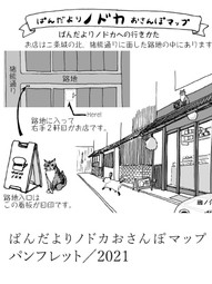 pdn_c1-01.jpg