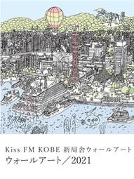 KFK_1c-01.jpg