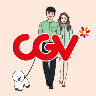 썸네일_cgv.png